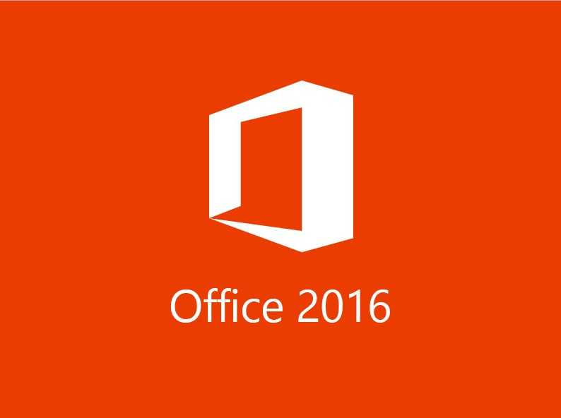 MS Office 2016 Activator 16.0.4229.1002 Crack+Keygen