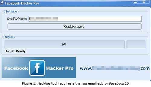 Facebook Hacker Pro Crack [Facebook Password Hacker]