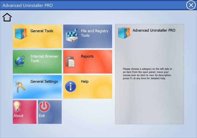 Advanced Installer 17 Crack + Serial Key Torrent 2020