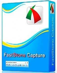 FastStone Capture 9.4 Crack With Free Registration Code