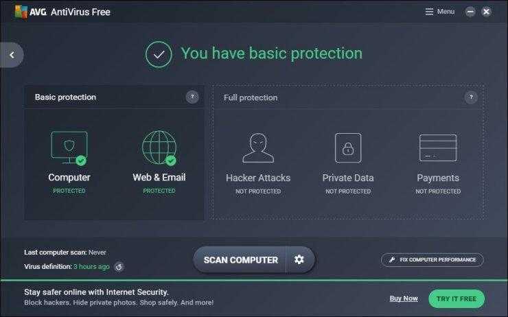AVG Antivirus Crack With Activation Key 2020 (LATEST)