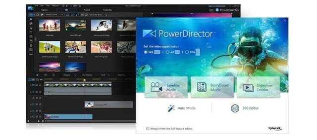 CyberLink PowerDirector 19 Crack With Keygen Torrent 2020